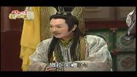刘伯温之长生劫03-04
