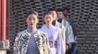 凌龙×度兮秋冬时装发布会亮相2021北京时装周