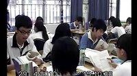 初二 海燕(初中语文优质课展示课例)