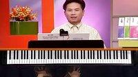 林文信24小时学好爵士钢琴教程 18