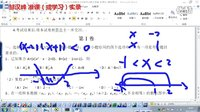 2012高考真题(新课标文1-3)
