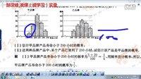 2012高考真题(陕西文理19)