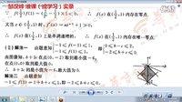 2012高考真题(陕西文21)