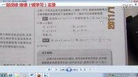 36讲直线方程(王金战轻松突破120)