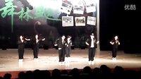 2012海南大学第五届舞林盛会决赛  X-CREW (自选舞蹈)版本1