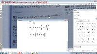 专题18 边角互化解三角形模型2