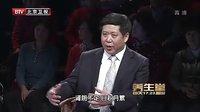 """《养生堂》陈明 20121207""""火""""你去对了吗?(5)肾火"""