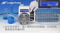 兰格精密蠕动泵WT600-1F液体分配功能过程演示
