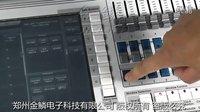 老虎触摸控台 Tiger Touch视频教程 记录和使用宏功能 片段