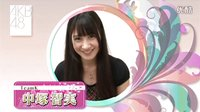SDN48 CDデビュー お祝いコメント from AKB48 後編