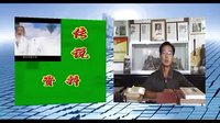 黑茶山48网络电视台-学习文化接受教育传承文明-文化教育之窗
