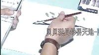水粉画儿童学习视频