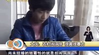 大庆:农村闹洞房 很黄很暴力