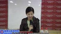 张博士医考 儿科学 (14)