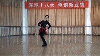 蒙古舞肩部練習