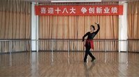 蒙古舞手腕練習