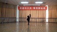 彝族舞愛做夢的高原