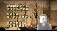 中国近代新式教育的奠基人-岑春煊-1