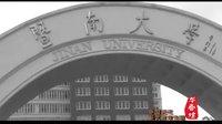 中国近代新式教育的奠基人-岑春煊-2