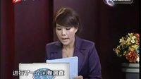 """27 20120904浙江经视《新闻深呼吸》陈光标的""""爱国秀"""""""