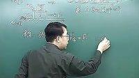 优质课教学视频名师视公开课牛顿定律的应用宋晓磊高中物理必修一