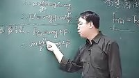 优质课名师教学视频竖直面内圆周运动分析宋晓磊高中物理必修二