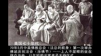 宣化上人一生的十几级楞严咒教念1
