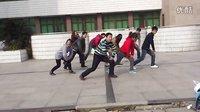 斯丹特舞团排练4江南style