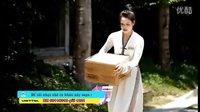 越南歌曲:Giot Nuoc Mat Lap Lanh-Nhat Kim Anh