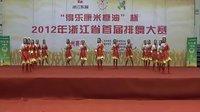 排舞  相约北京(临海广场红霞排舞队)