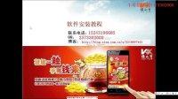 维之圣手机传媒公司介绍完整版
