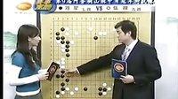 第9届阿含桐山杯中日冠军对抗赛刘星VS张栩刘世振唐莉讲解
