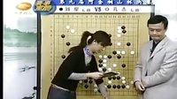 第9届阿含桐山杯决赛刘星VS孔杰(王元唐莉讲解)