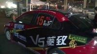2012中国汽车拉力锦标赛漠河站264