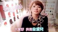 """2013.01.08【vldrama】""""I do I do""""金宣儿推荐篇及中文篇(合并)"""