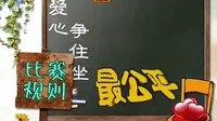 """黎骏声在粤韵风华""""爱心大斗法""""的表演"""