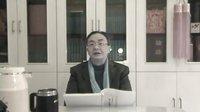 孟小春讲鬼谷子运用《为人之道》(3)第一章:哲学概念