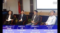 APCSC CRE 及CSQS圆桌会议,上海 (25/10/2012)  精華片段