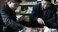 《莱钢电视台》:张家来和他的国际军棋