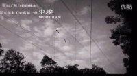 《爱你好难》原创歌曲—新华00954