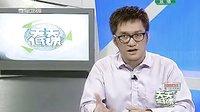 20120812青海卫视《天天低碳》空气也能卖 陈光标怒砸电动车