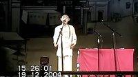 1219-04 张云雷 太平歌词-白蛇传 挡谅