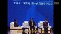 张发良应邀参加河南省首届民营企业社会责任高峰论坛