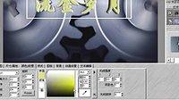 zm-12字幕闪光效果(字幕编辑教学)