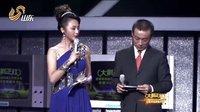大剧正红 电视剧导演工作委员会年度评选表彰大会 中