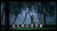 河南洛阳城市形象宣传片