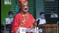 潮剧专场——李庭波演唱会