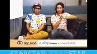 泰国DEW【2012-01-13】STAR CLUB预告