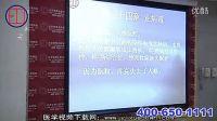 张博士医考视频微生物学04
