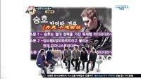 中字【综艺】20120211 MBC 周刊偶像 嘉宾:MBLAQ